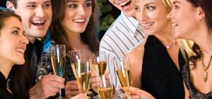 Как устроить отличную вечеринку