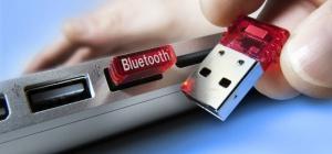 Как выбрать bluetooth-адаптер