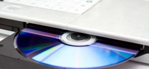 Как записать видео с диска на компьютер