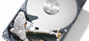 Как добавить второй жесткий диск
