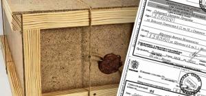 Как послать посылку наложенным платежом