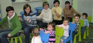 Как написать отзыв на детский сад