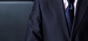 Как завязывать длинный галстук