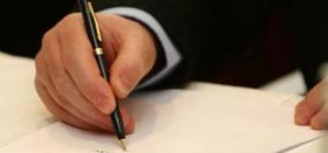 Как написать заявление о переводе на другую работу