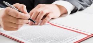 Как написать обращение в прокуратуру