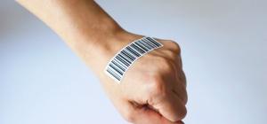 Как зарегистрировать штрих код