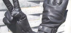 Как сшить кожаные перчатки