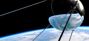 Как сделать спутник: инструкция