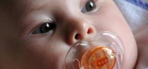 Как выбрать соску для ребенка