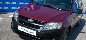 Как определить цвет автомобиля ВАЗ