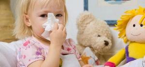Как вылечить насморк ребенку двух лет