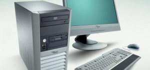 Как найти серийный номер компьютера