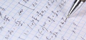 Как решать уравнения высших степеней