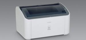 Как установить драйвер на принтер Canon lbp 2900