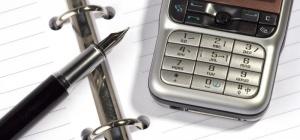 Как получить распечатку с сотового телефона