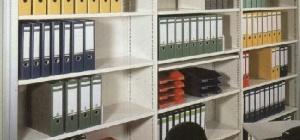 Как оформлять личное дело для архива