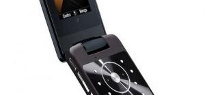 Как записать музыку на мобильный телефон