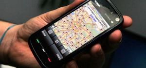 Как установить навигатор в телефоне