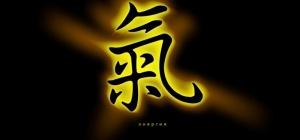 Как выучить японские иероглифы