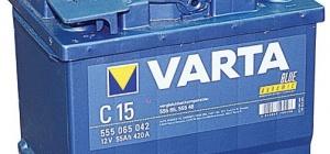 Как заряжать необслуживаемые аккумуляторы Varta