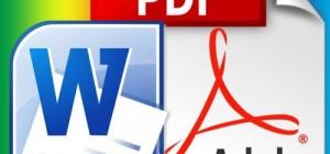 Как переделать документ pdf в word