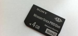 Как восстановить удаленное с карты памяти