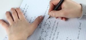 Как научиться решать уравнения