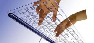 Как регулировать звук на клавиатуре