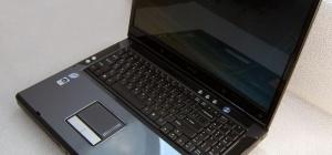 Как включить встроенную в ноутбук камеру