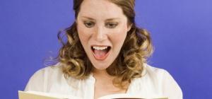 Как выразительно читать
