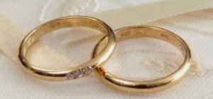 Как сделать скромную свадьбу