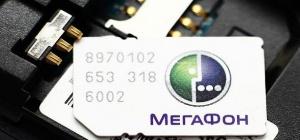 Как активировать карточку Мегафон