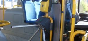 Как зарядить транспортную карту