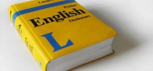 Как узнать слова