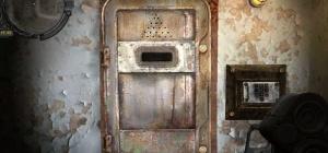 Как открыть дверь на базе