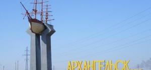 Куда сходить в Архангельске