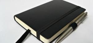 Как вести читательский дневник