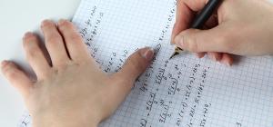 Как вычислить погрешности измерений
