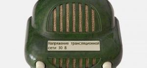Как записать радиотрансляцию