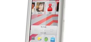 Как освободить память Nokia 5230