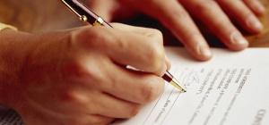 Как написать заявление на возврат некачественного товара