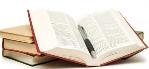 Как выделить основу слова
