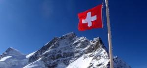 Как получить швейцарское гражданство