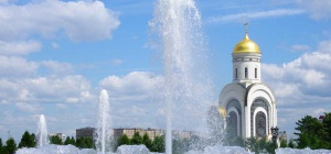 Where to go on Saturday in Moscow