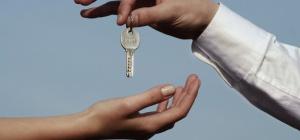 Как может производиться осмотр жилища