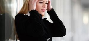 Как снять нервный стресс