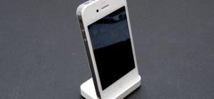 Как на iPhone 3g поставить мелодию на звонок