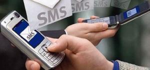 Как активировать бесплатные смс