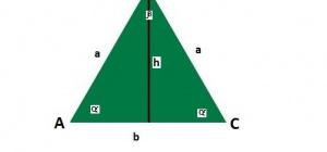 Как найти боковую сторону равнобедренного треугольника, если дано основание