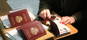 Как временно зарегистрировать гражданина